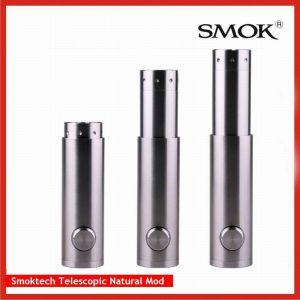 SMOK Natural Telescope - click to enlarge